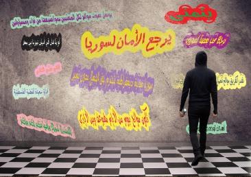 Mawaleh_January15