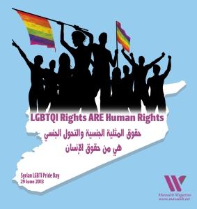 LGBTQI_R_HR